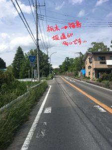 栃木→福島
