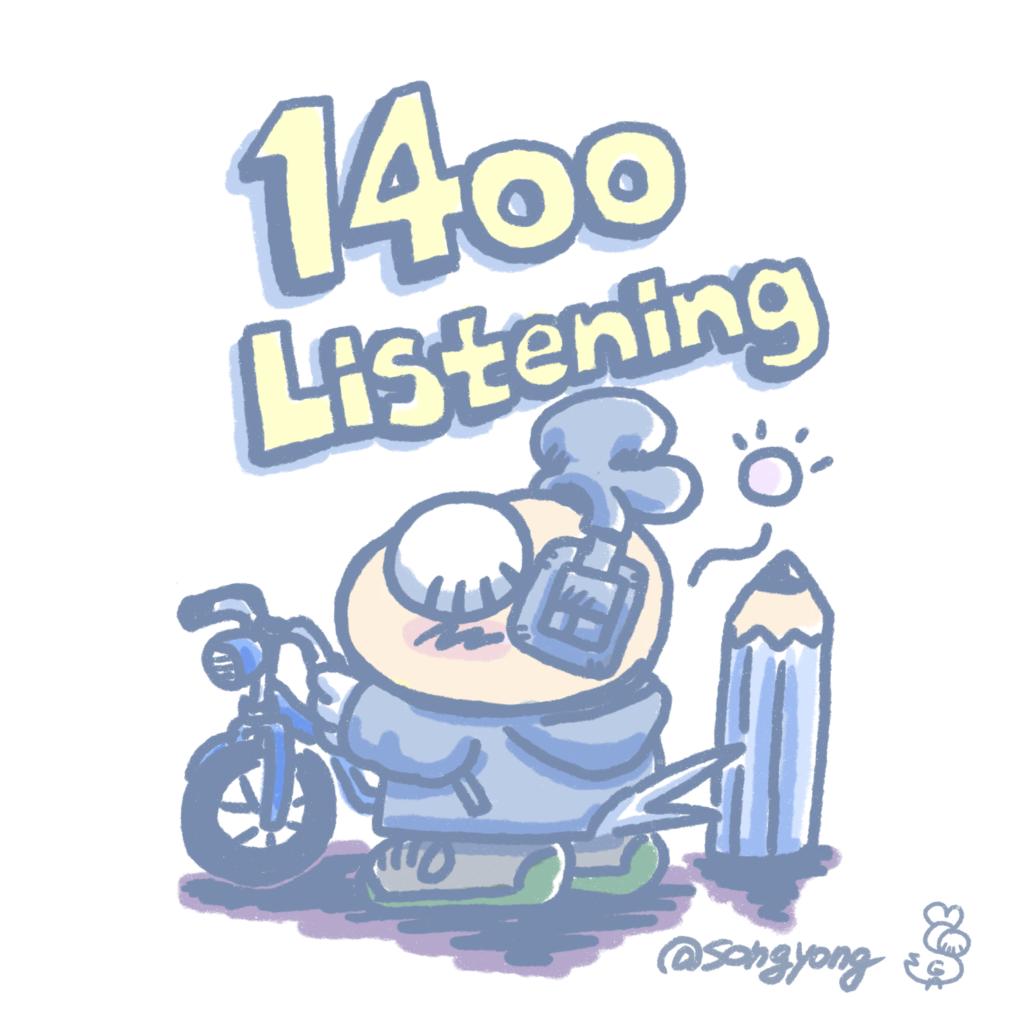1400Listening